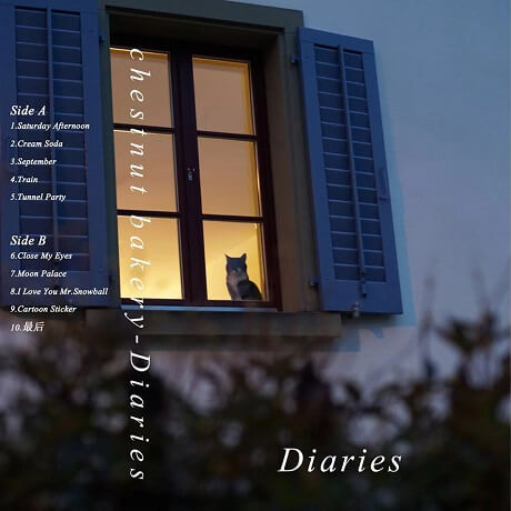 chesnut bakery diaries japan dream pop
